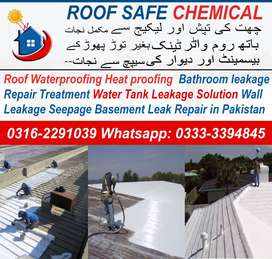 Roof Waterproofing Roof Heat Proofing Water Tank Bathroom Leakage