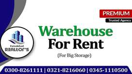 50000 sq ft Covered Warehouse available on rent at Main Sargodha Road