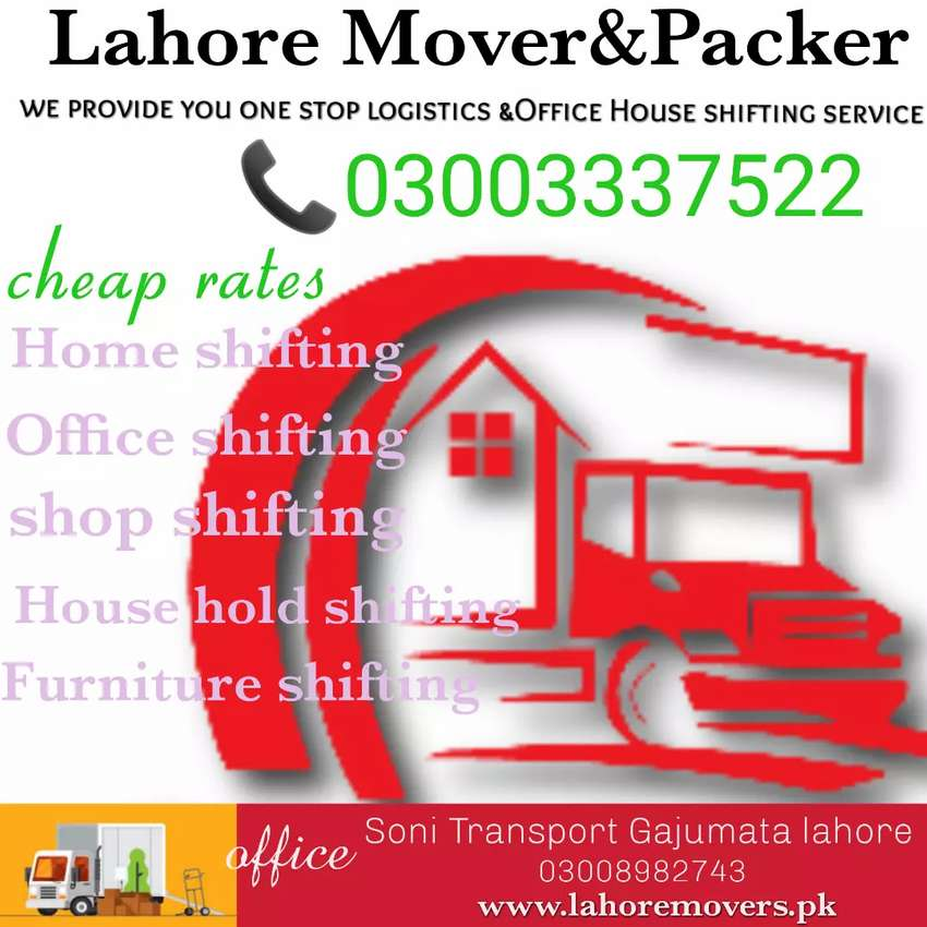 Lahore Movers &House shifting service 0