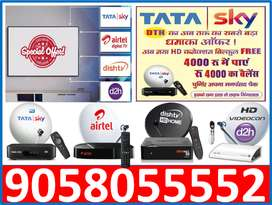 Tata Sky New HD Box 12 Month Free All India Service Airtel Digital Tv.