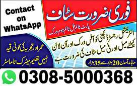 Part Time /Home Base Vacancies Just Via What's App