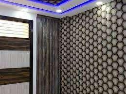 2bhk floor in uttam nagar near metro station, 90% loan, PMAY subsidy