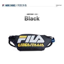 Fila Linea Italia Waistbag jumbo ukuran besar