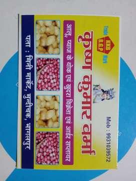 Mini mrkt bhagalpur