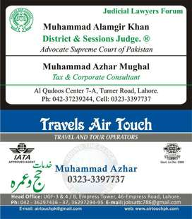 Travel Air Touch Giving Best Travel Services In Lahore.