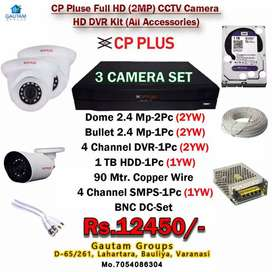 CP PLUSE 3CAM SET BULLET DOME DVR 1TB HDD WIRE INSTALLATION ALL READY