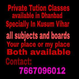 Private Tution Class for students