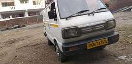 Commercial number van