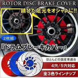 Skin Rotor Tromol innova rush ignis expander kijang panther baleno BMW