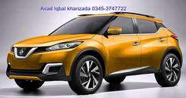 Get Nissan Juke on installment
