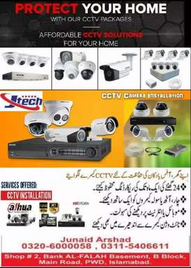 4 cctv camera 2mp full package dahua