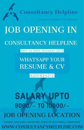 JOB IN BEGUSARAI