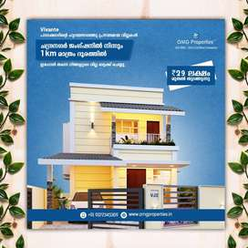 Affordable Premium villas @ Chandranagar, Palakkad | 32.90 LAKHS*