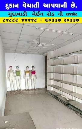 Gundawadi.shop.sell.1.st.floor.32 Lakh. Best.lokesan.Rajkot