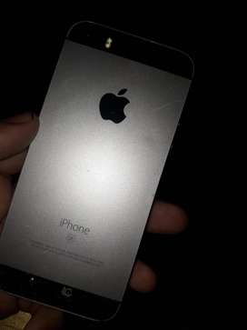 Iphone 5se speacial edition