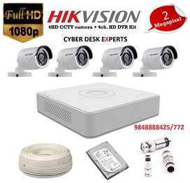 CCTV CAMERAS HIKVISON 4 CAMERAS KIT