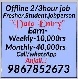 Part time job