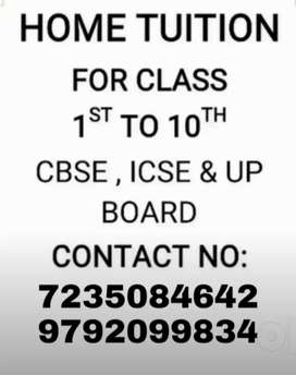 Home tuition (1st To 10th)