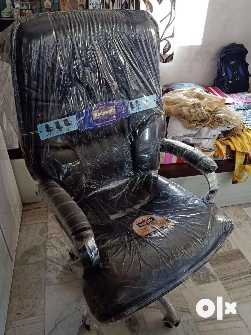Revolving chair BIG SIZE