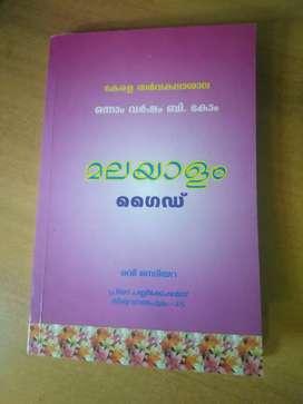 Malayalam guide of degree student