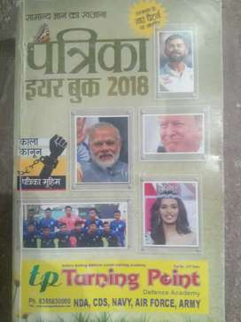 Patrika year book