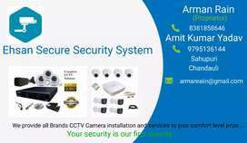 Ehsan Secure Security System