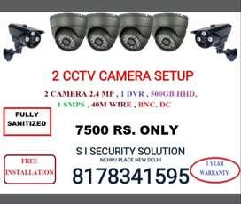 Brand New 2 CCTV camera setup