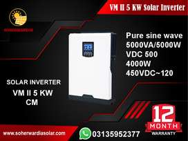 Solar Power Inverter, VM II 5 KW Available at Best Prices.