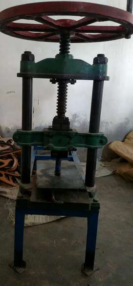 Chapal making machine