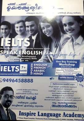 SPOKEN ENGLISH AND IELTS TRAINING