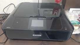 Canon mg 7570 printer