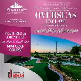 14 marla residential plots for sale in overseas enclave new metro city