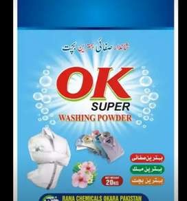 We are selling washing powder on wholesale  price .
