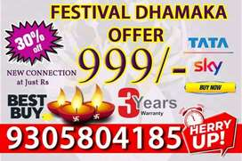TATA SKY DTH at Lowest price in India