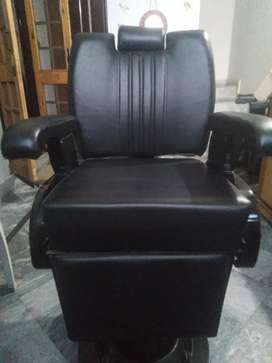 Sallon/Parlor chair
