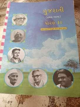 Std-11 commerce (gujarati medium ) books 50%મા આપવાની છે.