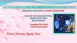 Data entry part time job through offline in home business