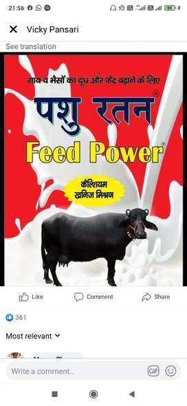 Push Ratan product