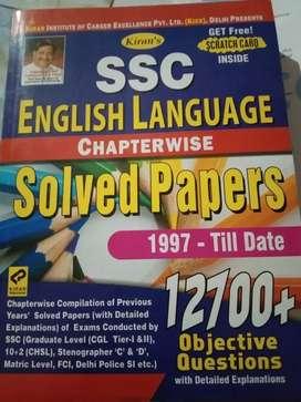 Kiran SSC English