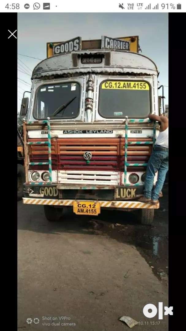October 2015 Ashok Leyland 14 chakka 0