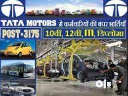 HIRING PROCESS IN TATA MOTORS for BACK OFFICE!! call HR SUMAN 0