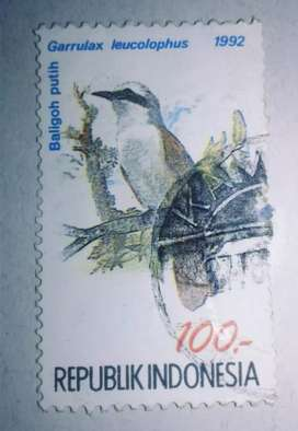 Perangko vintage stamp 1992 BALIGOH PUTIH SERIES koleksi langka antik