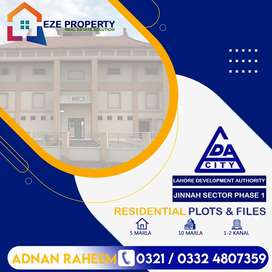 1 kanal Plot for sell in A block lda city lahore