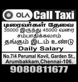 Wanted Drivers for OLA/UBER with daliy salary in Chennai