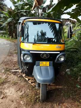 Athul .. 2020model  new vehicle for sale