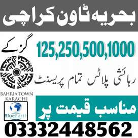Plots Bahria Town Karachi Very Reasonable Price At Good Locations
