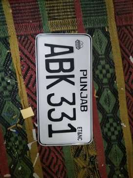 A TO Z number plate making and government number plate