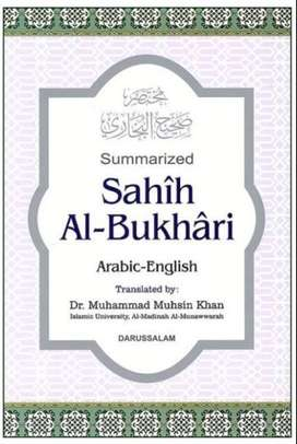 Sahih Al-Bukhari Summarized