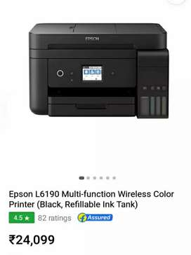 Epson L6190 Colour Wireless Printer