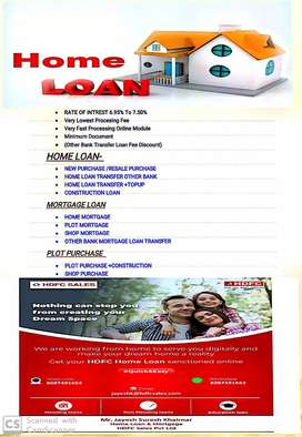 Shree Swami Samarth online loan prosiger home loan and other